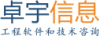 Software Reseller Shanghai Turing Information Technology Co. Ltd